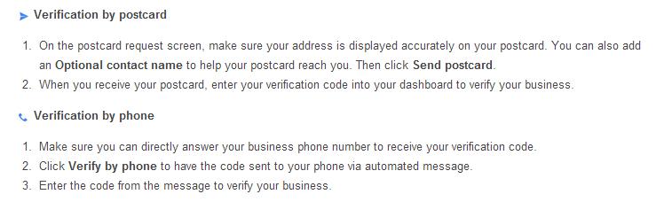 Verification Capture