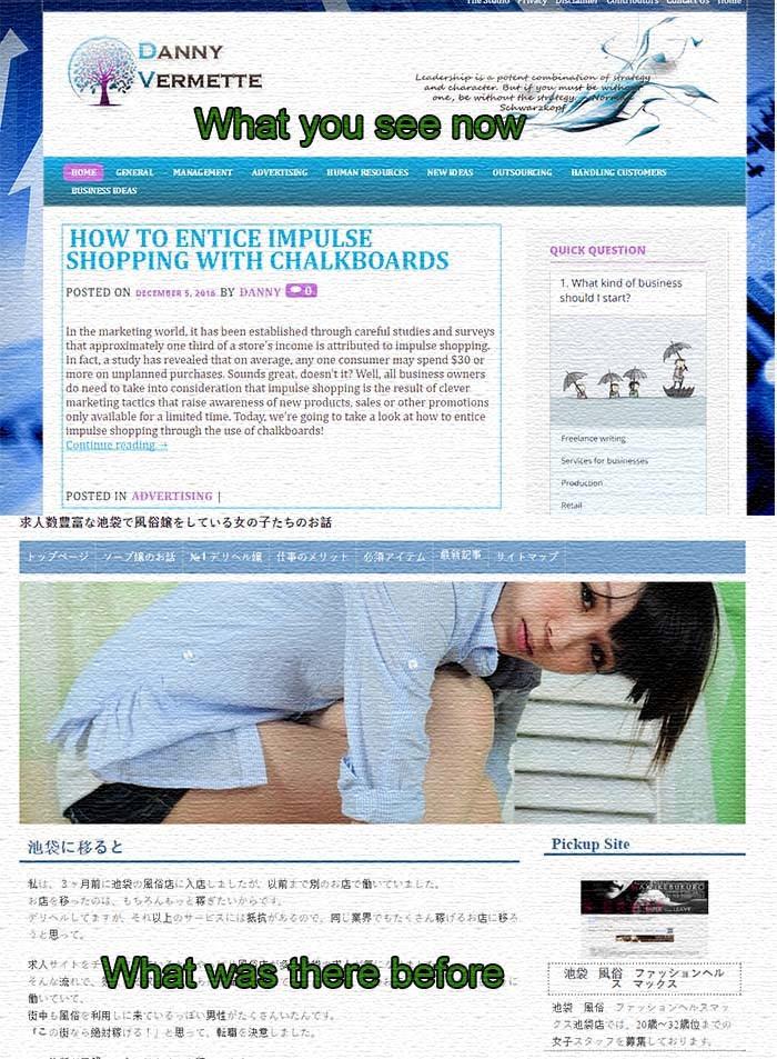 Private blog network.jpg